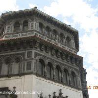 Edificios de Rosario ( www.alepolvorines.com.ar ), Росарио