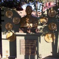 Rosario - Homenaje a Olmedo (www.alepolvorines.com.ar), Росарио