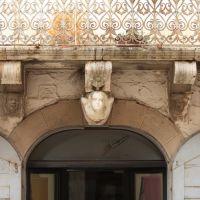 Balcone, Альтамура