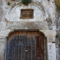 1527 chiesa Madonna dei Martiri, Альтамура