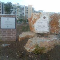 """Parco della Concordia """"Cardinale Ursi"""", Андрия"""