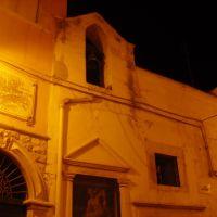 centro storico Andria, Андрия