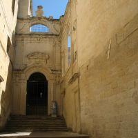 Lecce ex Conservatorio di SantAnna sec.XVII-XVIII*, Лечче