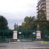 Villa Comunale, Сан-Северо