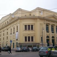 "Teatro comunale ""G. Verdi"", Сан-Северо"