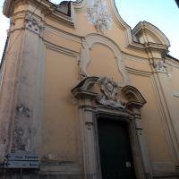 Chiesa di San Francesco delle Monache, Аверса