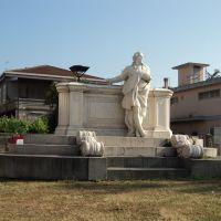 Monumento a Domenico Cimarosa, Аверса