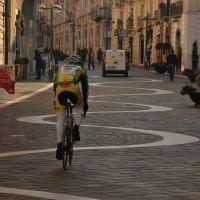 Il corso... di corsa, Беневенто