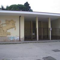 Colonia Elioterapica, Беневенто