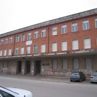 Istituto industriale Bosco Lucarelli, Беневенто