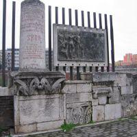Monumento a Dante Alighieri, Беневенто