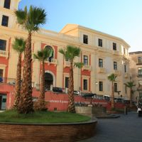 Salerno - Archivio di Stato, Салерно