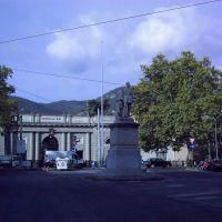 Piazza Chiodo, Ла-Специя