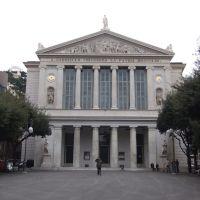 Teatro Chiabrera - Savona, Савона