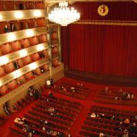 Teatro Donizetti - Bergamo, Бергамо