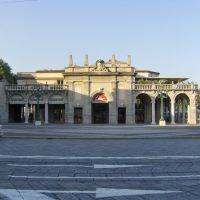 ciao ristorante, Бергамо
