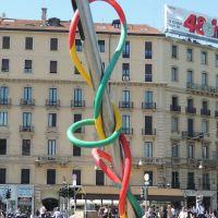 Ago e filo - Milano, Милан