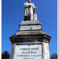 Ancona - Piazza Cavour, Анкона