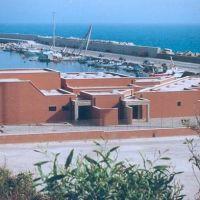 Mercato ittico, Ликата