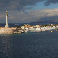 Messina, Мессина