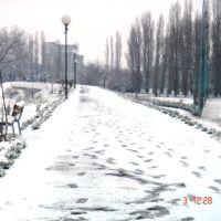 Parco Tanaro, Асти