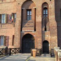 Palazzo di Giustizia, Верцелли