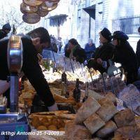 Novara Festa di San Gaudenzio 25-1-2009, Новара
