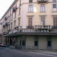 Novara Teatro Faraggiana, Новара