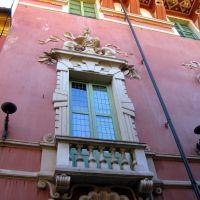 Massa, Palazzo Ducale, particolare, Масса