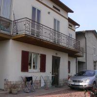 Casa Mia, Перуджиа