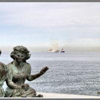 Trieste * Wind Star - Aspettando, Триест