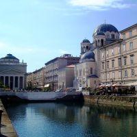IT - Trieste, Триест