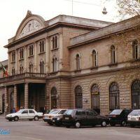 Stazione di Modena Piazza Manzoni (lato esterno) MC1991, Модена