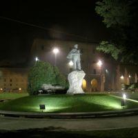 Piazza della Pace - PARMA, Парма