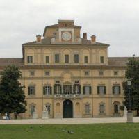 Palazzo Ducale, Парма