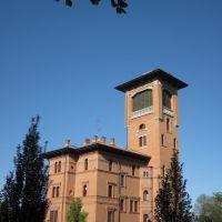 Villa Rangoni, Фенца