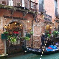 Gondel, Венеция