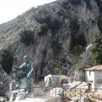 SantAngelo Le Fratte (PZ) zona Cupa, Иска