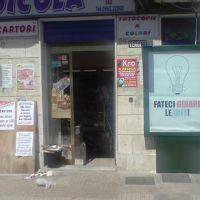 Edicola Via Pantusa, 38 - Crotone, Кротоне