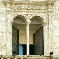 Palazzo del Capitano del popolo, Перуджа