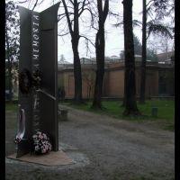 Giardino della memoria, Пьяченца