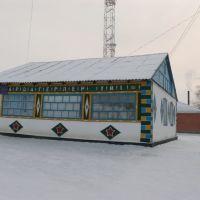 Дом ветеранов в  поселке Иргиз, Иргиз