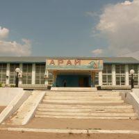 Дом культуры в пос. Иргиз/ Culture centre in Irgiz, Иргиз