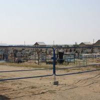 Мартукское Кладбище, Мартук
