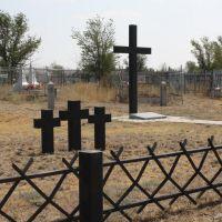 Памятник погибшим немецким военнопленным, Мартук