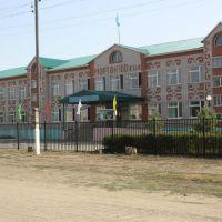 Казахская школа, Мартук