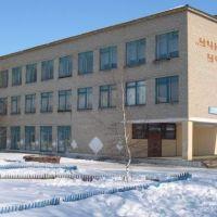 Мартукская Средняя Школа №1, Мартук