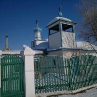 Chiesa ortodossa di MARTUK, Мартук