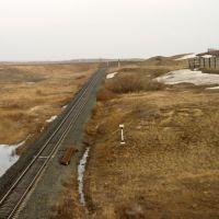Crossroad, Новоалексеевка