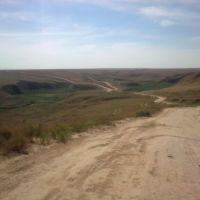 Дорога через Сегизсай, Уил